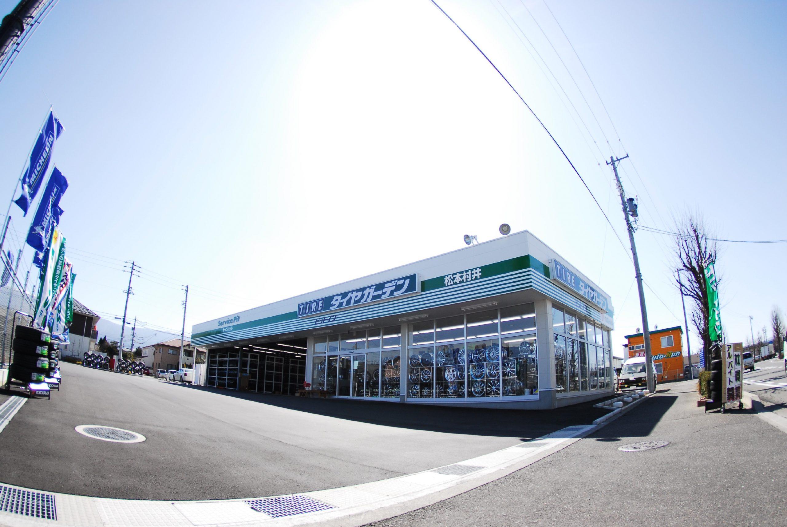 松本店に桜咲く(^^)v