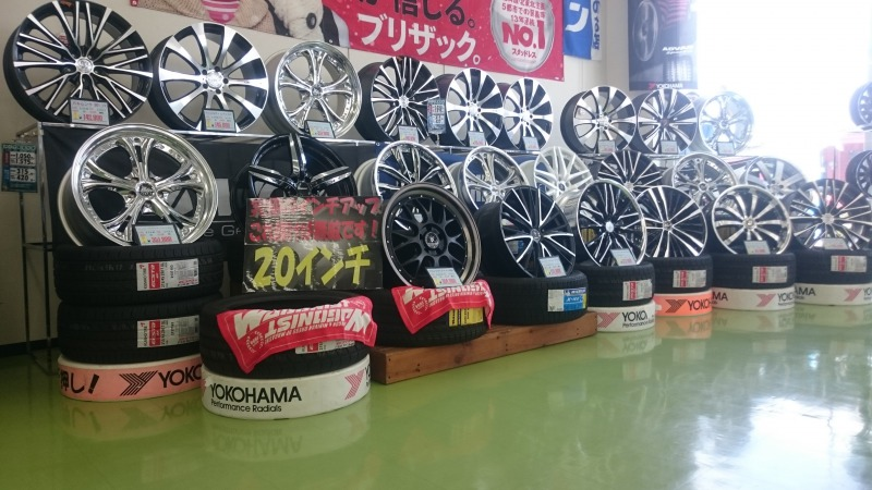 ピットイン長野東店をご紹介します!