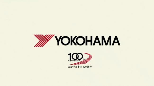 YOKOHAMA スタッドレス新商品発表!!