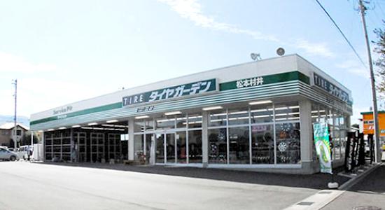 松本村井店 外観