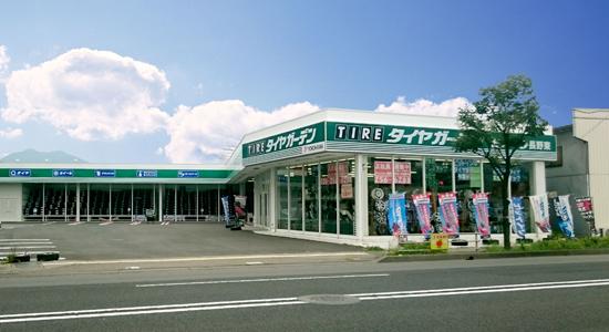 長野東店 外観